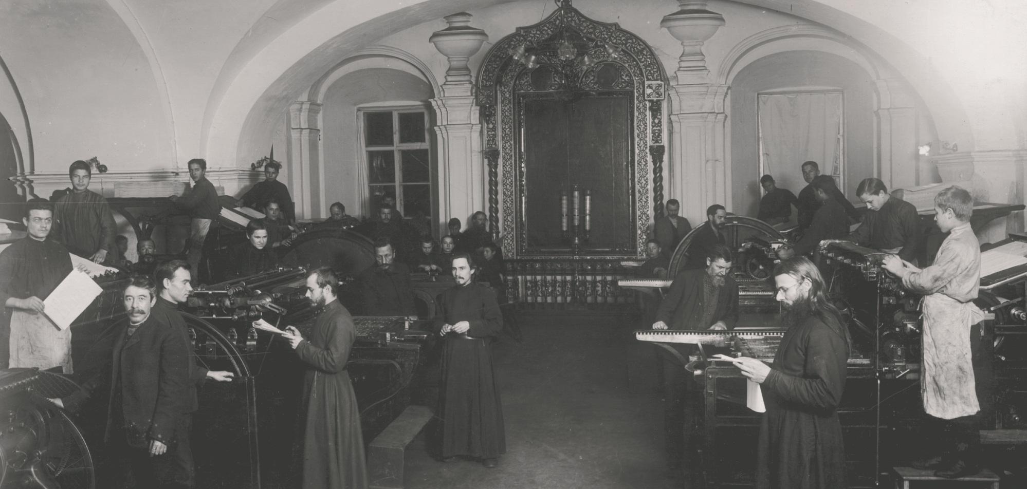 18 Hala maszyn w drukarni, pocz. XX w.