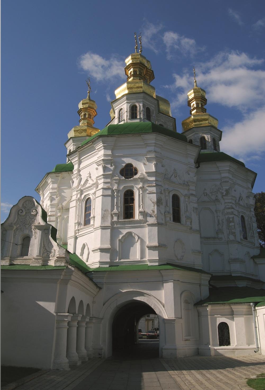 2 Południowa fasada Cerkwi Wszystkich Świętych1