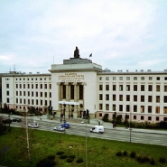 Geological Museum, Faculty of Geology, Geophysics, and Environmental Protection at the University of Science and Technology